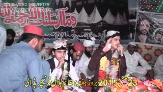Phulan naluon Sohna naat Muhammad Abu Bakar Chisti Hadali