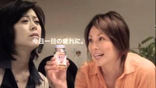 出演者:米倉涼子 篇 名:--- 商品名:キューピーコーワゴールドα 企業...