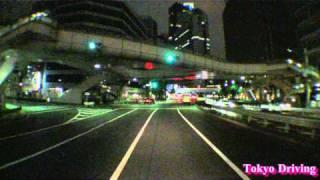 夜の東京都内ドライブ (TOKYO DRIVING) thumbnail