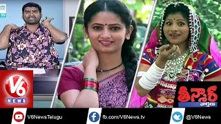 Bithiri Sathi Funny Conversation With Mangli An...