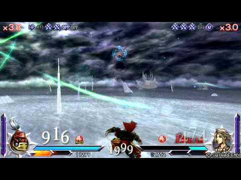 Duodecim PVE Replay - Gilgamesh vs Vaan