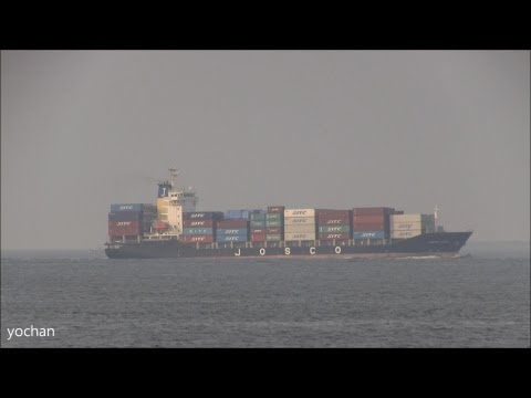 Container ship: JOSCO VIEW (JOSCO - Jiangsu Ocean Shipping Company) Flag: Hongkong, IMO: 9342683