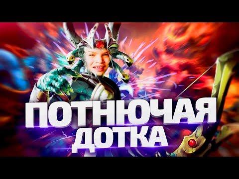 видео: Потнючая дотка [by azazin a.k. debil]