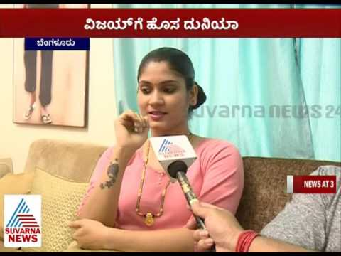 Duniya Vijay Reaction Of His Marriage With Keerthi