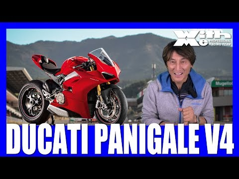 DUCATI PANIGALE V4 イタリアから速報!スペックは?そして価格は!?