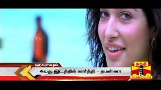 "Surya Defeats Vijay in Top-5 ""On Scree"" pairs od k'town | Thanthi tv | VJ MUBASHIR | House full"