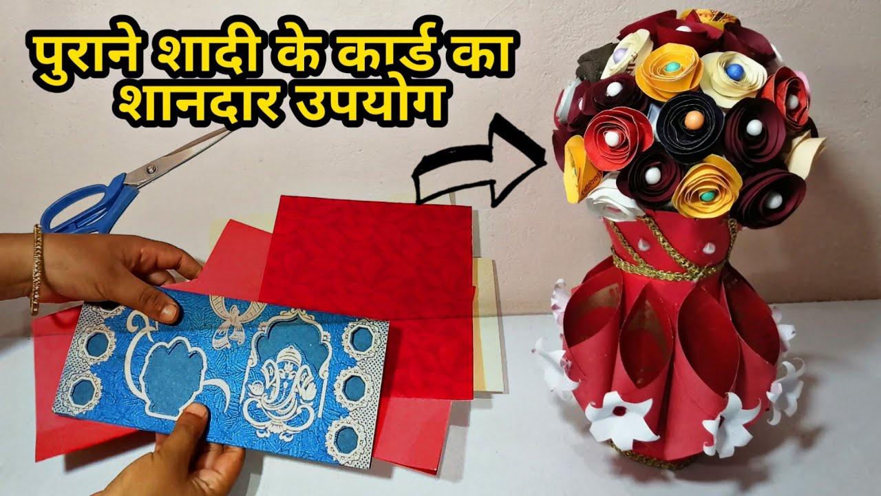 Use Of Old Marriage Card Wall Hanging Guldasta Banane Ka Tarika Diy