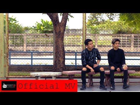 กลืนน้ำลาย - ต๋อง วัฒนา/Slow (Official MV)