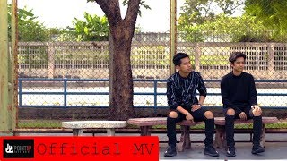 Download กลืนน้ำลาย - ต๋อง วัฒนา/Slow (Official MV) MP3 song and Music Video
