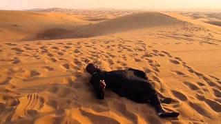 Kuhani / Priest (Trailer)