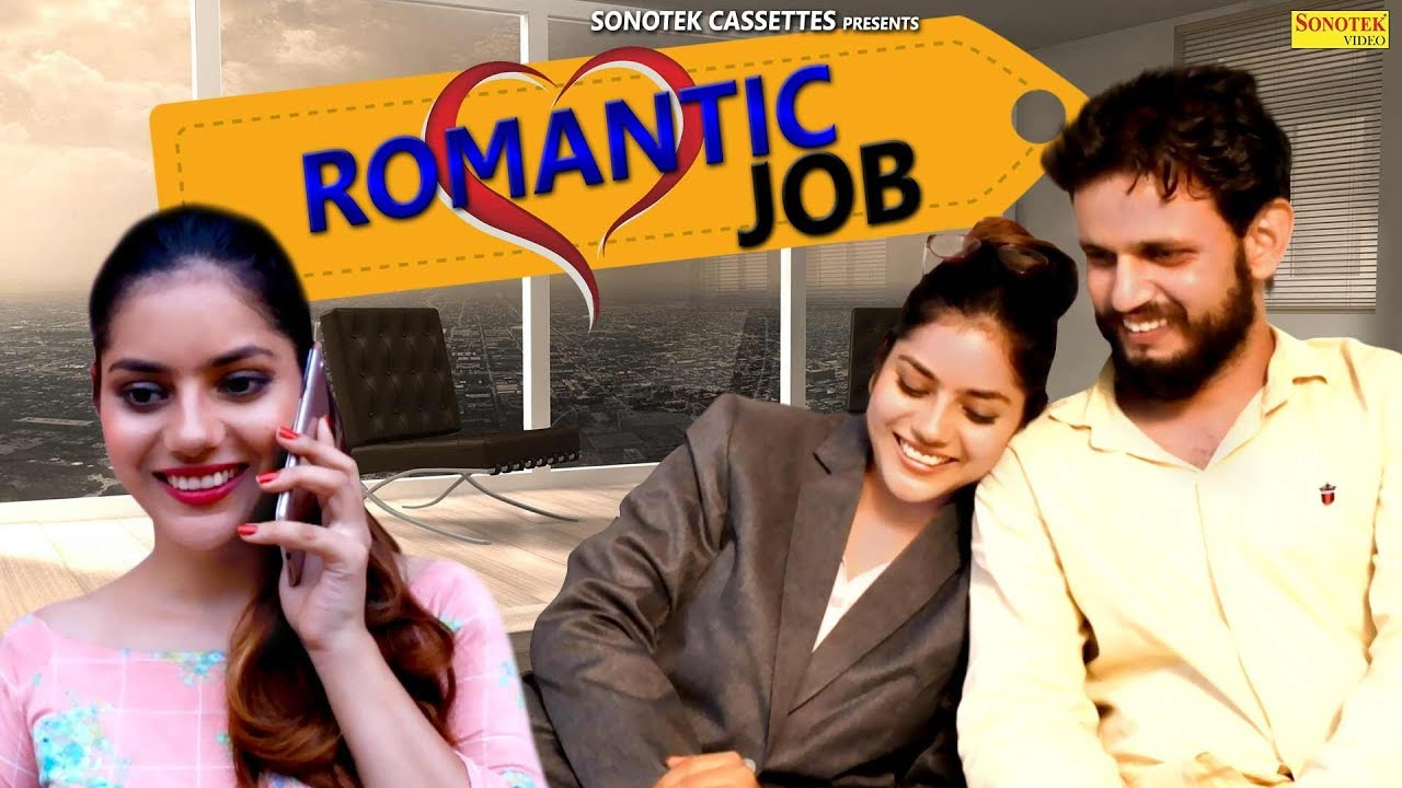 Romantic Job | Neeraj Sharma |  Deepali | Ssuraj | Short Film | Funny | Latest haryanavi Comedy