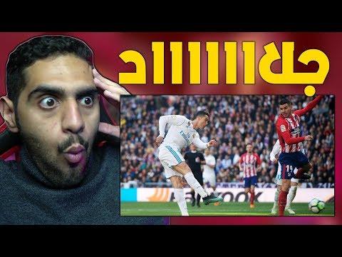 جميع اهداف كريستيانو رونالدو على اتلتيكو مدريد - قادر على انقاذ يوفنتوس 😱🔥 !!!