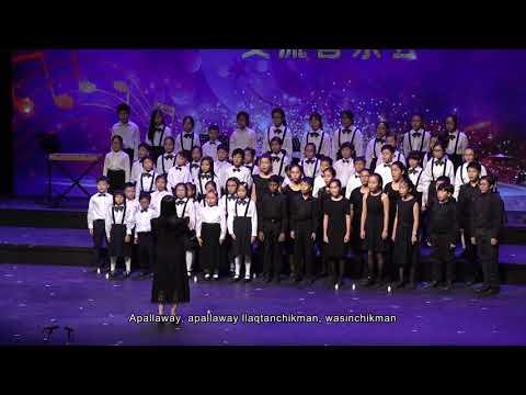 合唱《山鹰之歌》 【京港青少年庆祝香港回归20周年交流音乐会】