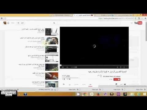 طريقة تحميل فيديو من موقع عين
