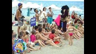 Праздник Нептуна в лагере