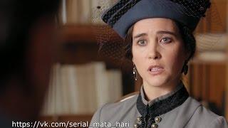 Сериал «Мата Хари» - ТВ трейлер №2, дублированный (2017)