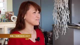 【西崎彩智】お客様の声:浅田 恵美子さん 西崎あや 検索動画 10