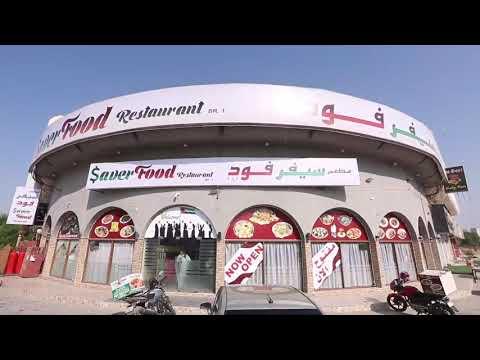 Saver Food Promo | Dubai | Sharjah | Ajman