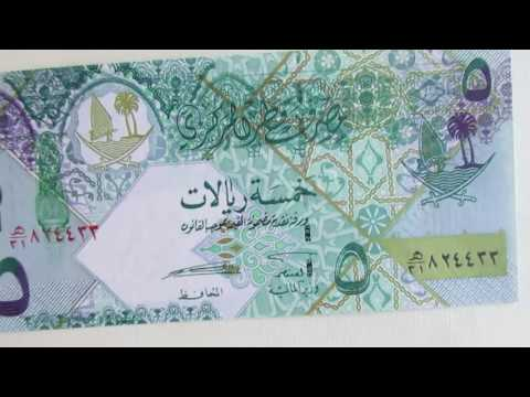 Cédula do Qatar - 5 Riyals