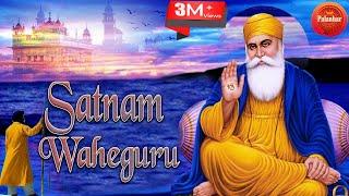 Satnam Waheguru ! Simran ! Pal Pal Japa Tera Naa ! Original Soundtrack ! Sanjay Sharda ! Palanhar