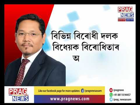 After AGP now NPP might break alliance with BJP l Conrad Sangma hints at Alliance break