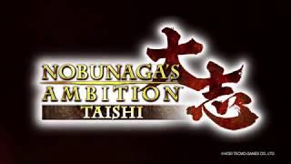 Nobunaga's Ambition Taishi - Tráiler del anuncio.