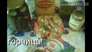Оригинальный,быстрый рецепт приготовления горчицы на маринаде!