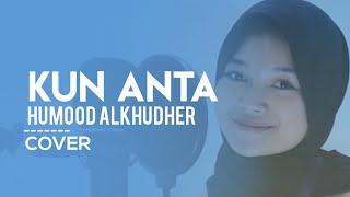 Download Humood Alkhudher - Kun Anta    Cover Akustik 🎶