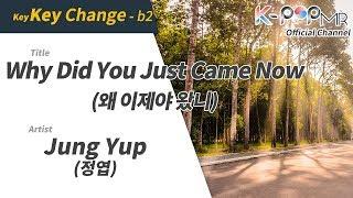 [KPOP MR 노래방] 왜 이제야 왔니 - 정엽 (b2 Ver.)ㆍWhy Did You Just Came Now - Jung Yup