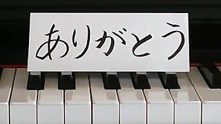 『ゲゲゲの女房』主題歌 〈Twitter〉 https://twitter.com/kahonote?s=09.