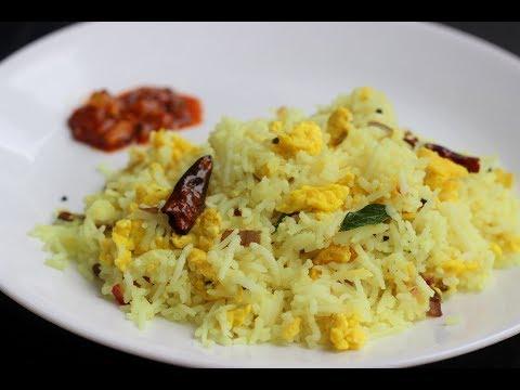 10 മിനിറ്റിൽ  Lunch റെഡി    Egg Lemon Rice  Anu's Kitchen