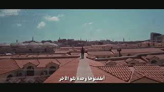 الليالي الظالمة مترجمة!اغنية تركية التي تخطت 100مليون مشاهدة خلال شهر