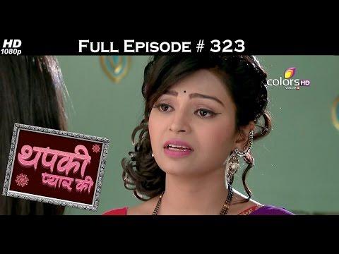Thapki Pyar Ki - 19th May 2016 - थपकी प्यार की - Full Episode