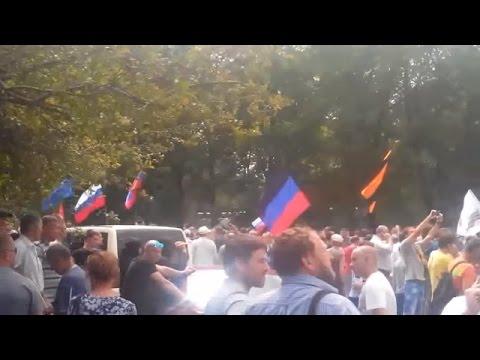 Ukraine War - Rally near Ukrainian oligarch Rinat Akhmetov mansion in Donetsk Ukraine