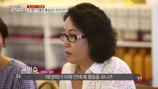 [김영희 엄마 몰카] 엄마 저 결혼할게요_채널A_미사고 10회