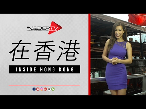 在香港 INSIDE Hong Kong | Travel Guide | February 2017