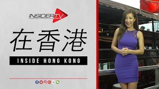 在香港 INSIDE Hong Kong   Travel Guide   February 2017 thumbnail