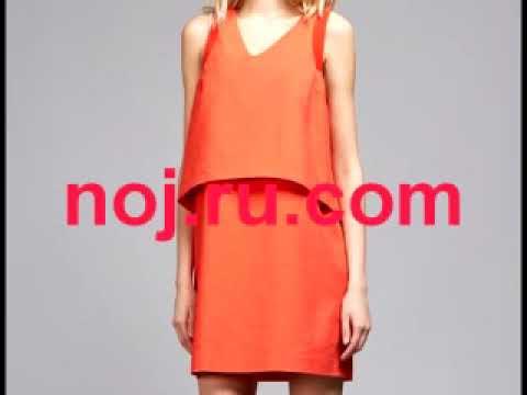 Witt интернет магазин одежды с бесплатной доставкой