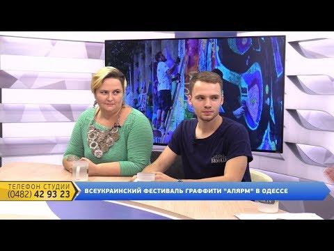 DumskayaTV: День на Думской. Николай Соболев и  Елена Парик, 17.08.2017