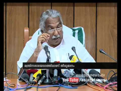 Govt of Kerala announces Rs 50 lakh aid and govt job for ...