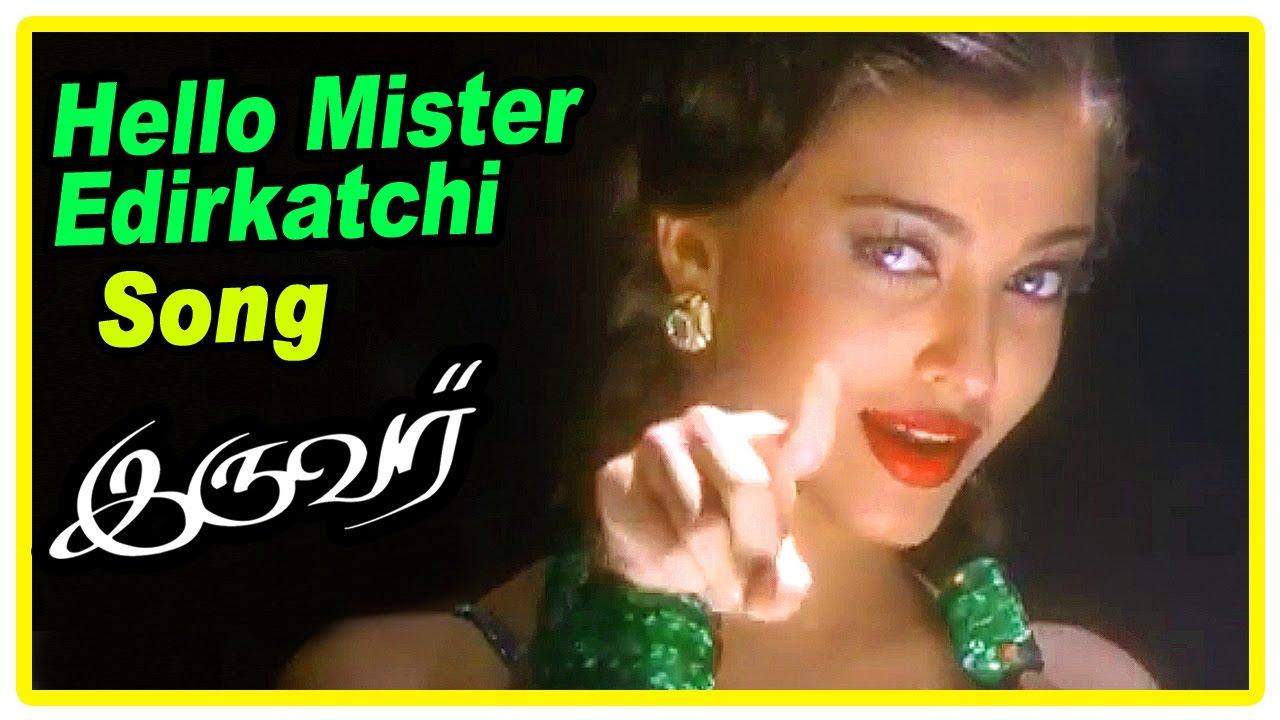 Iruvar Tamil Movie   Hello Mister Song   Mohanlal to ...
