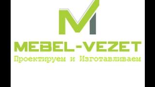мебель для кухни на заказ недорого в Москве по индивидуальным размерам и проектам Mebel-vezet.ru