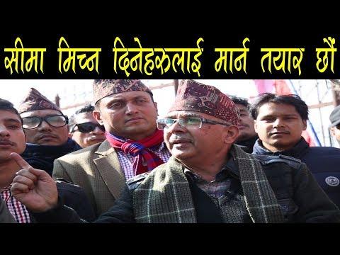 सीमा मिच्नेलाई गोलीले उडाउने ग्रेटर नेपालको चेतावनी Greater Nepal gives threaten to India Phadindra