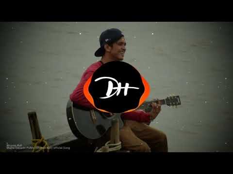 Majhe Devachi Palkhi   Bhuvan Koli   Official Song  