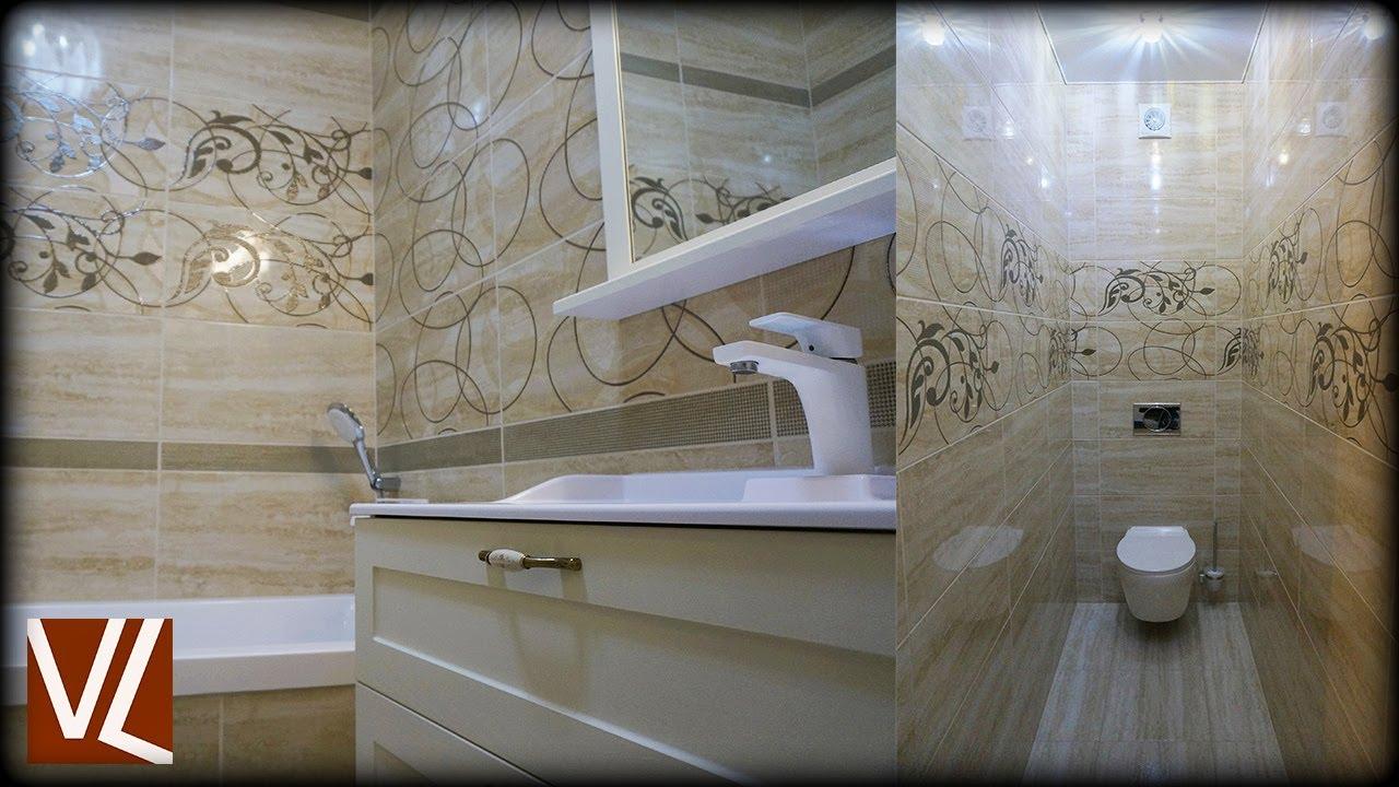 Липецк ванные комнаты Смеситель Migliore Fortis ML.FRT-5246 Cr С ВНУТРЕННЕЙ ЧАСТЬЮ