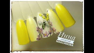🐝 ПЧЕЛА на ногтях 🐝 ЯРКИЙ дизайн ногтей гель лаком 🐝