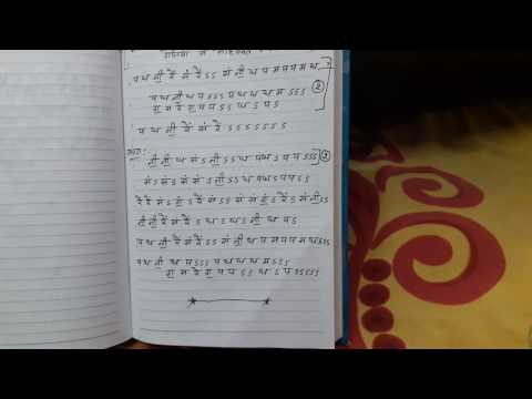 Song notation in hindi..mere mehboob kyamat hogi aaj ruswa tere galion main mohabat hogi