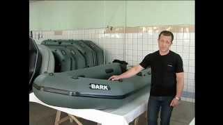 Мелкий ремонт лодок: металлической и ПВХ.