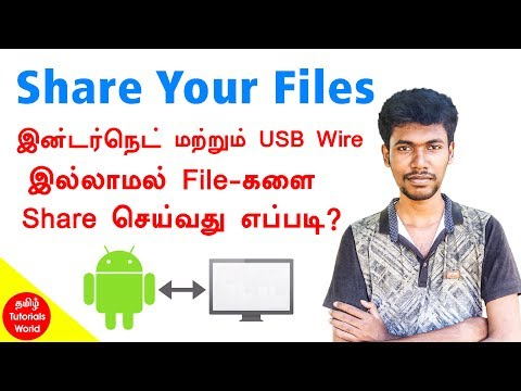 How To Transfer Files Without Internet And Usb Cables Tamil Tutorials World_HD