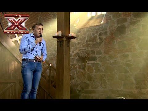 Дмитрий Крушеницкий - Звздочка моя -  Цветы - X-Фактор 5 - Дома судей
